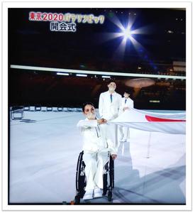 TOKYO2020Paralympics.png